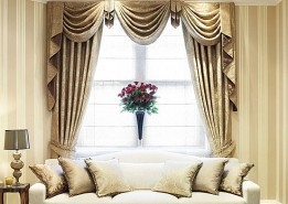 swags-and-tails-curtains-261x185